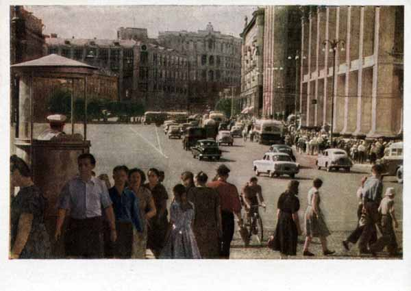 USSR, Living in the Fifties 1