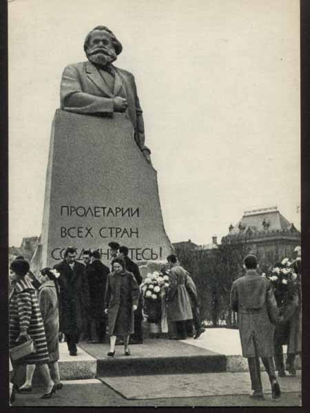 USSR, Living in the Fifties 19