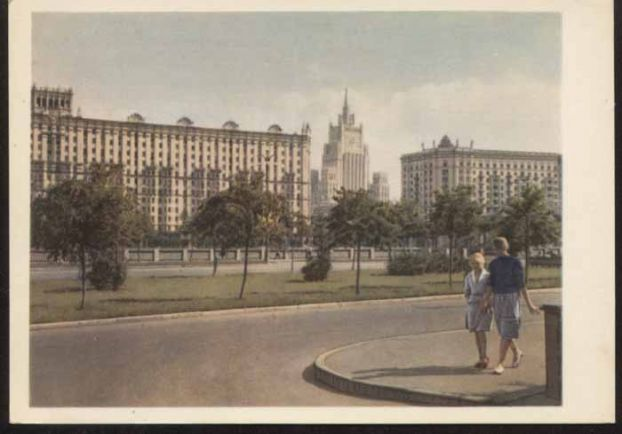 USSR, Living in the Fifties 32