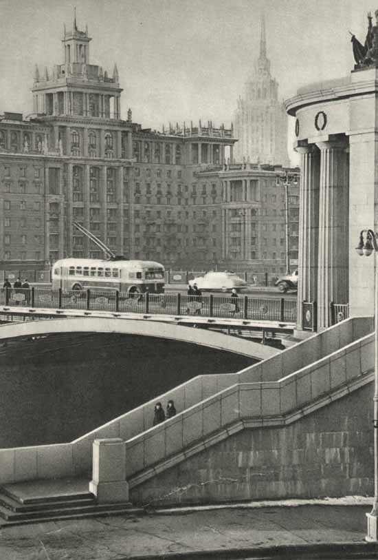 USSR, Living in the Fifties 42