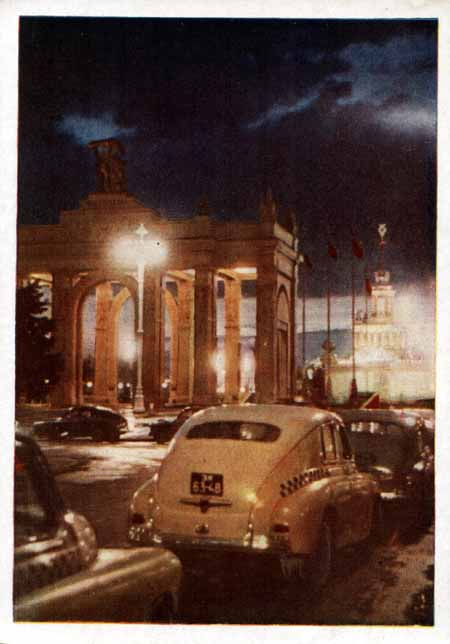 USSR, Living in the Fifties 47