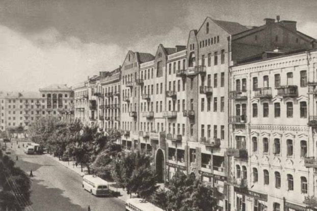 USSR, Living in the Fifties 49