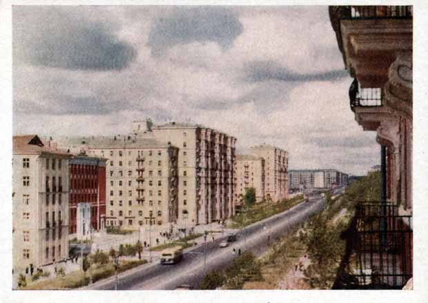 USSR, Living in the Fifties 52