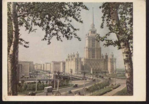 USSR, Living in the Fifties 53