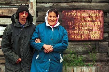russia village ustje, far away north