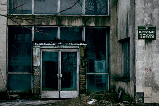 Chernobil photos 18