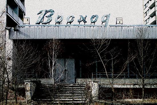 Chernobil photos 19