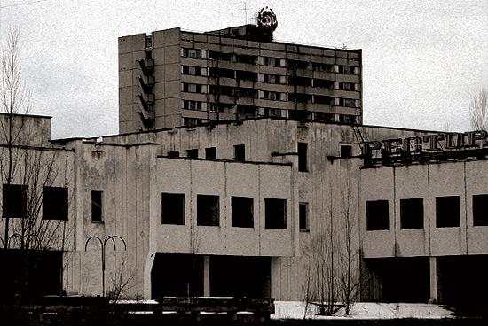 Chernobil photos 20