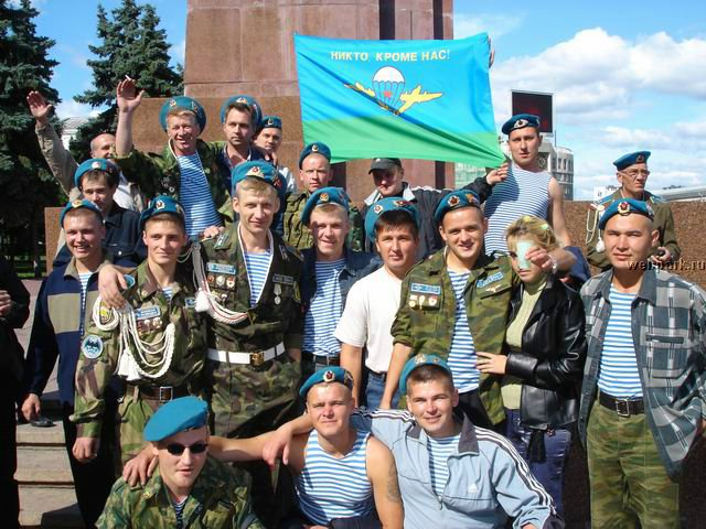 The Celebration of Russian Airborne Troops 30