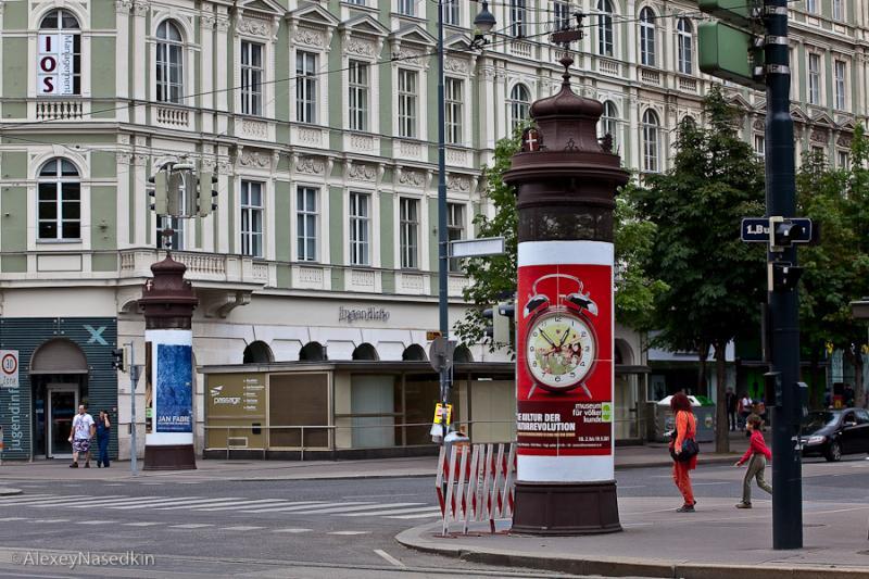 Vienna 32