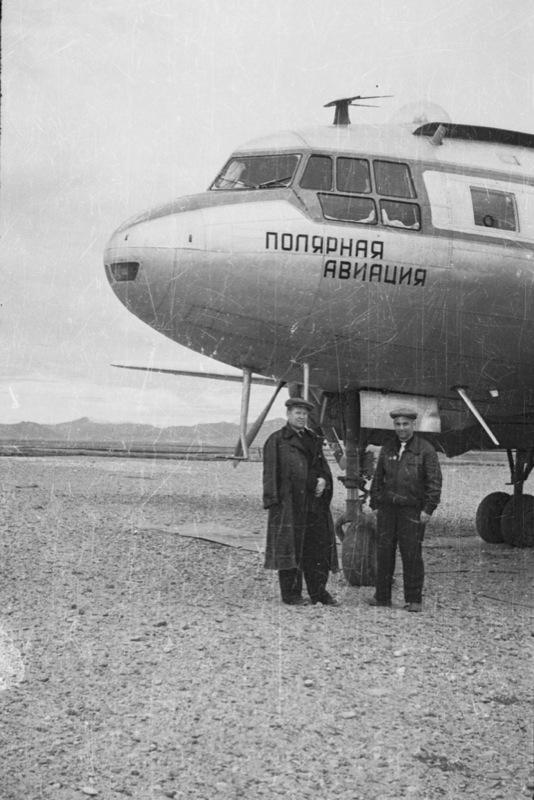 Russian Vintage Polar Photos 19