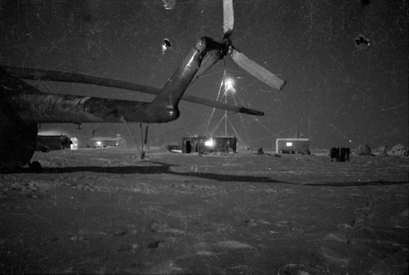 Russian Vintage Polar Photos 44