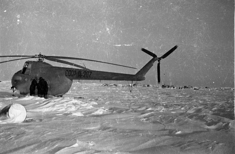 Russian Vintage Polar Photos 46