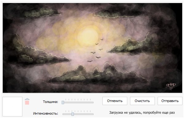 Vkontakte Images 15