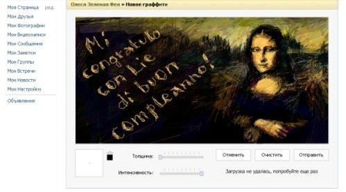 Vkontakte Images 4