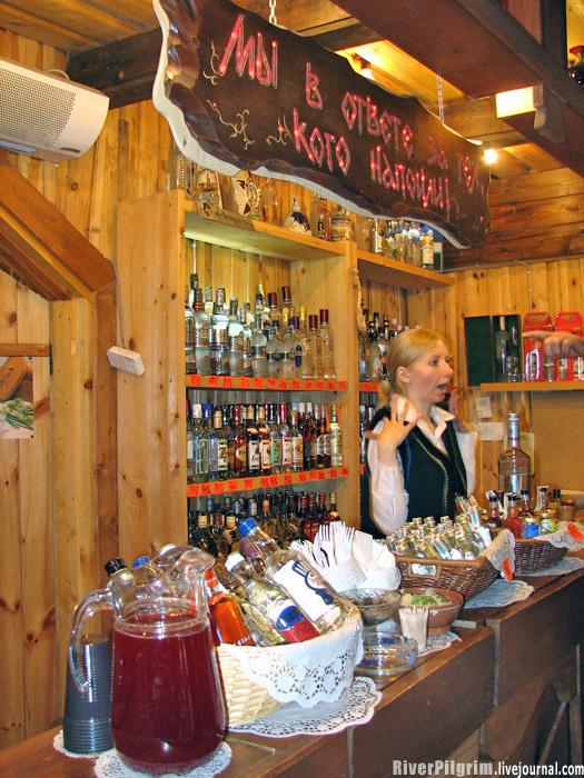 museum of vodka in Russia 12