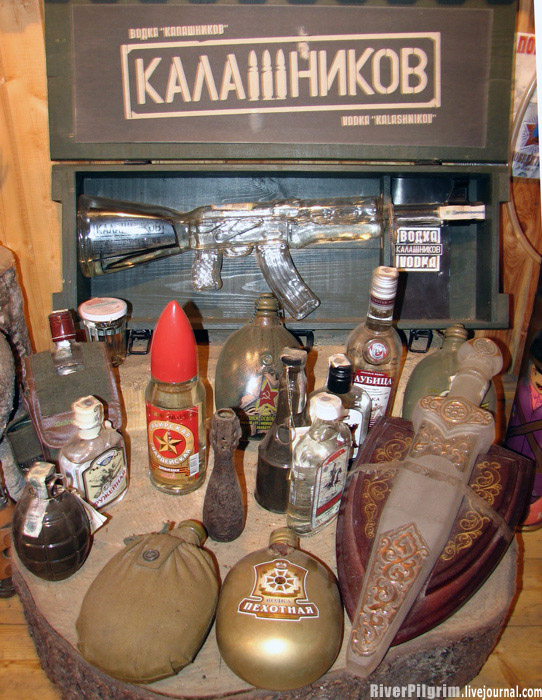 museum of vodka in Russia 7