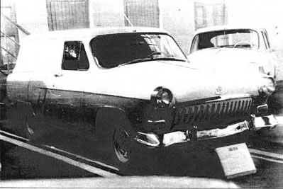 Russian car volga looks like Ford 15