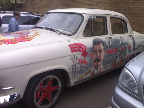 russian car with stalin aerography  1