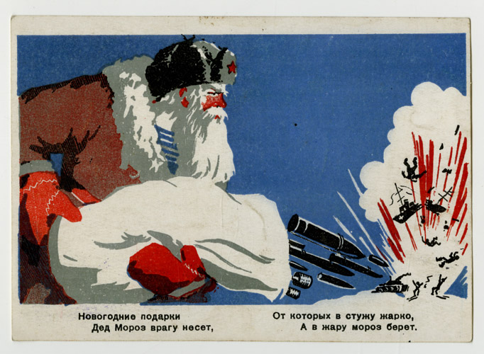 Russian World War II Christmas postcard 2
