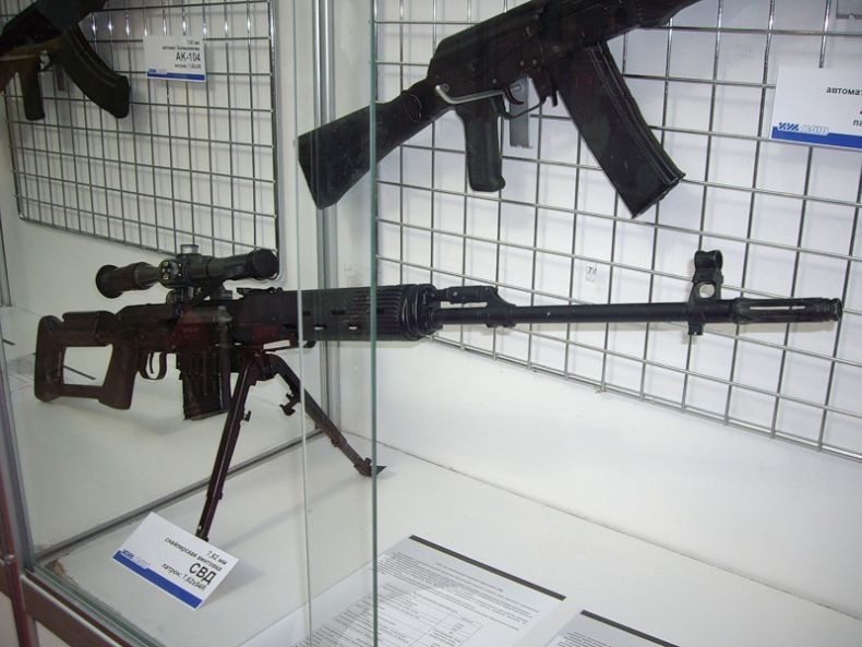 Russian Weapons 25