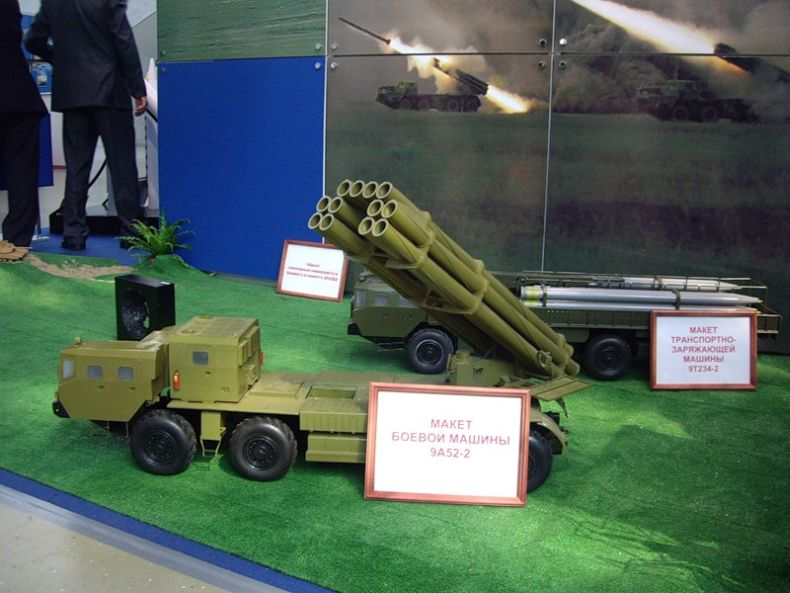 Russian Weapons 33