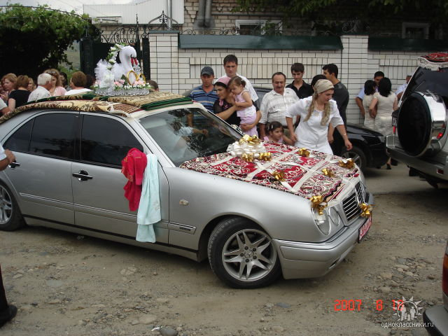 Russian wedding 3