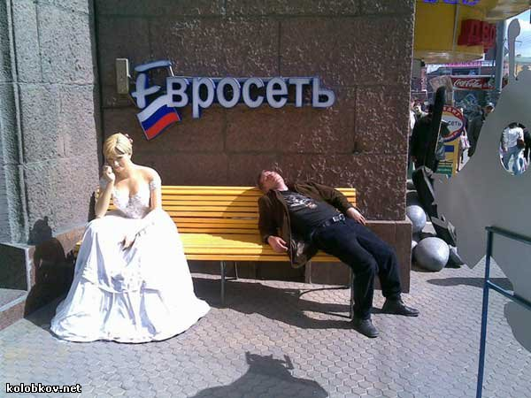 Russian Weddings and Russian brides 11