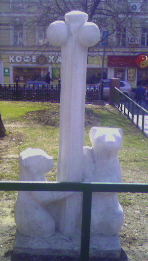 the most weird russian playgrounds for kids 30