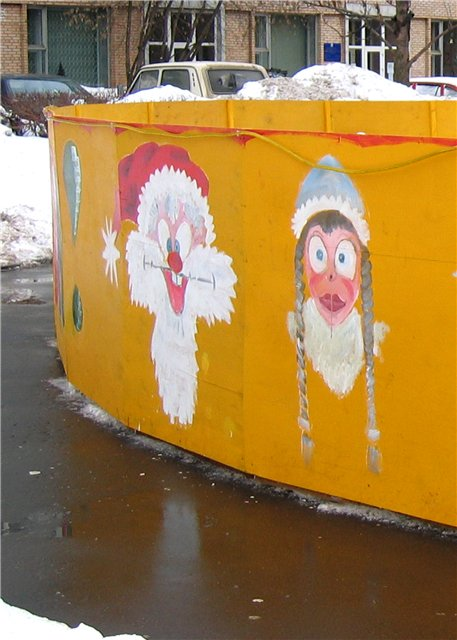 the most weird russian playgrounds for kids 57