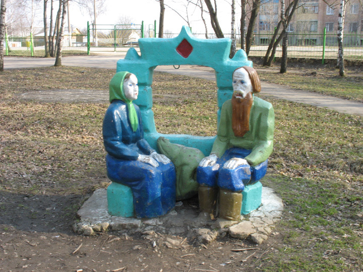 the most weird russian playgrounds for kids 86