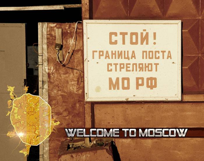Welcome to Moscow postcards 2