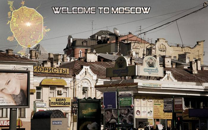 Welcome to Moscow postcards 9