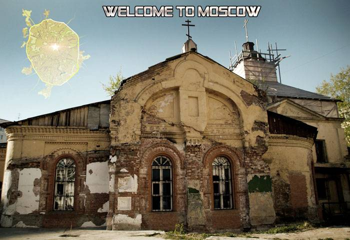 Welcome to Moscow postcards 10
