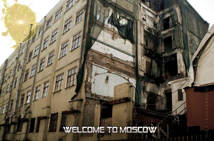 Welcome to Moscow postcards 15