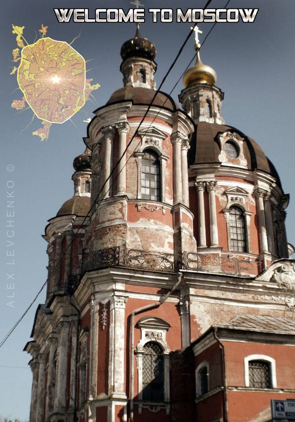 Welcome to Moscow postcards 22