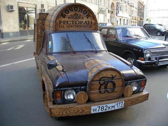 coche barril car barrel