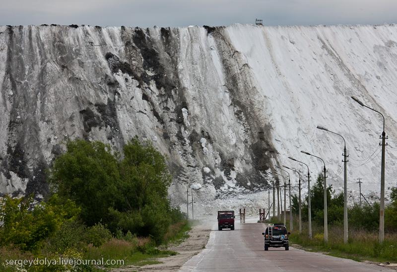 Russian white hill 2
