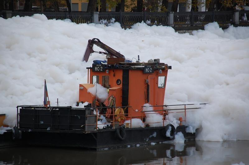 Russian foam