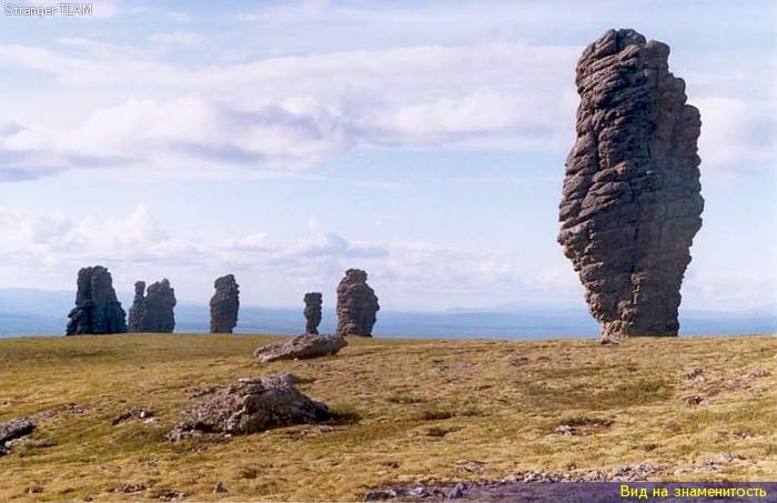 Russian stone idols 1