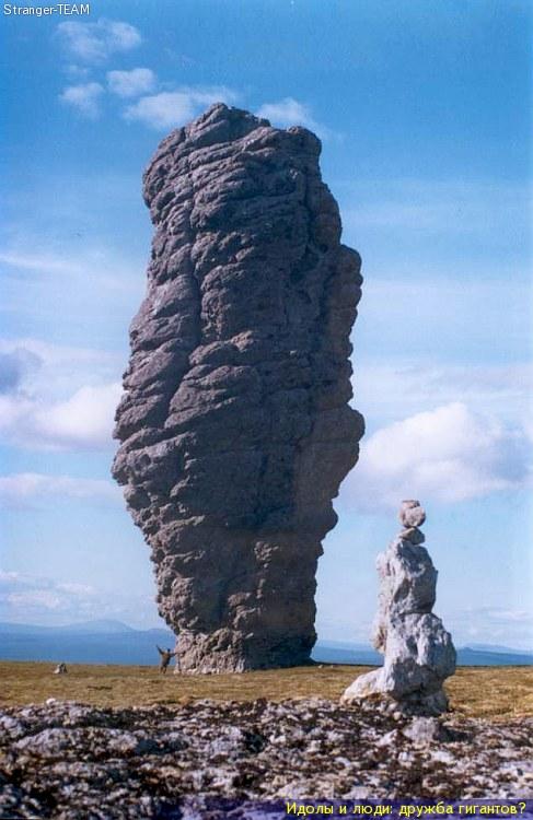 Russian stone idols 2