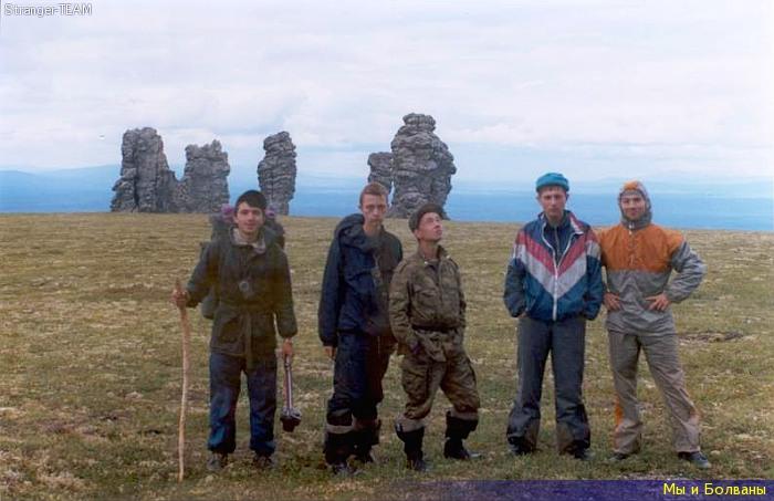 Russian stone idols 6