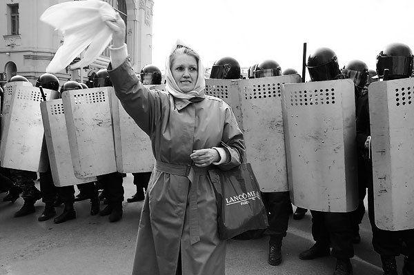 Russian woman 3