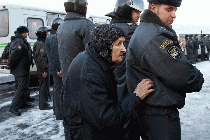 Russian woman 24