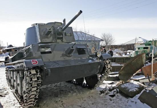 Wondrous Tank-Maker 17