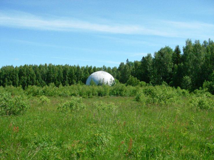 strange ball inside woods in Russia 3