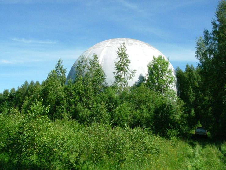 strange ball inside woods in Russia 4