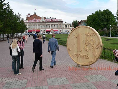Russian monument to wooden currency 3