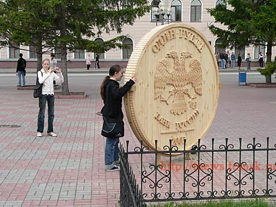 Russian monument to wooden currency 6