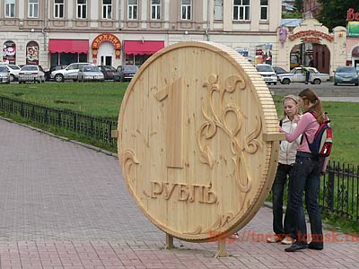 Russian monument to wooden currency 8